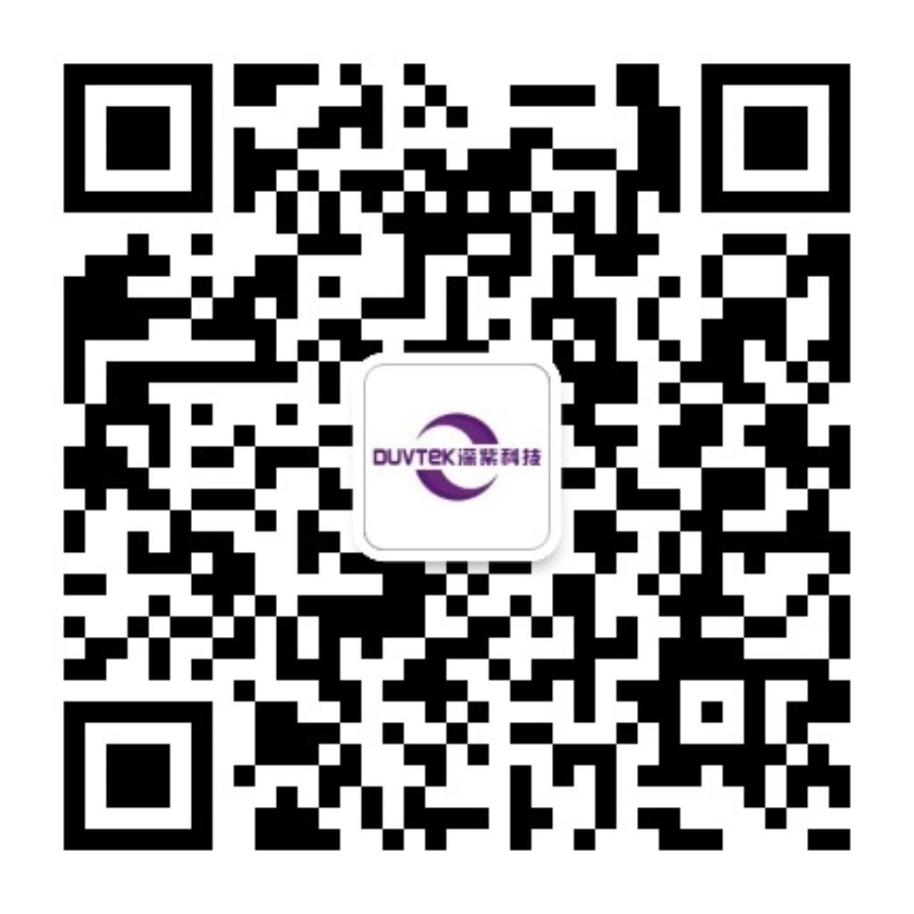 湖北深紫科技有限公司