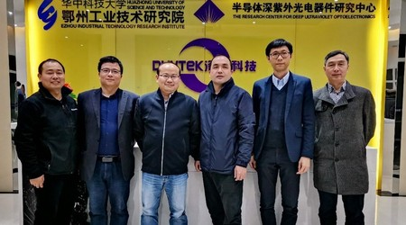 厦门大学蔡端俊教授一行到访湖北深紫科技考察交流